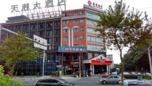 eGreen Hotel Ningbo Railway Station