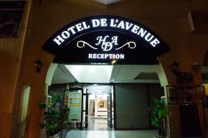 艾文努尔酒店 - 塔纳市中心 (Hotel de L'Avenue - Tana City Centre)