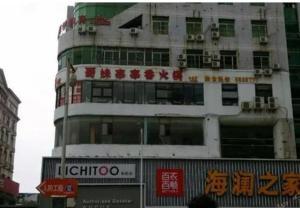 Zheshang Holiday Inn
