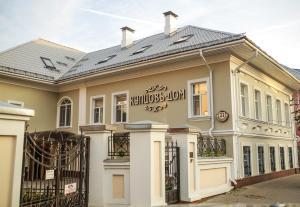 Kuptsov Dom