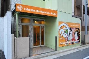 obrázek - Fukuoka Backpackers Hostel