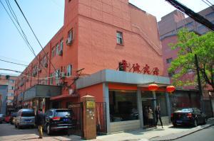 Hejia Inn Xizhimen
