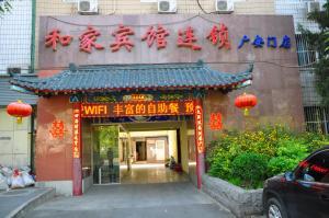 Hejia Inn Guang'anmen