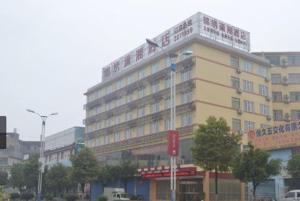 Jinxiu Xiaoxiang Hotel (Guilin Nanzhou )