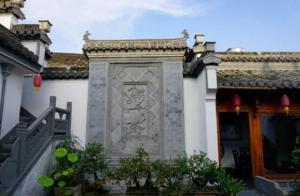 Hongcun Ruisongyuan Inn
