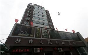 Oriental Wenyuan Hotel