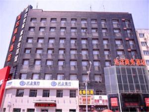 Harbin Yuanda Business Hotel