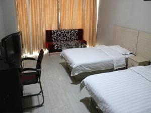 Furui Hotel Apartment