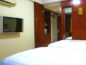 Haite Hotel