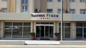 Отель BP Baku - фото 2