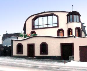 Гостевой дом Мадагскар, Улан-Удэ