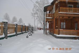 Guest House Kerzhatskie Palaty