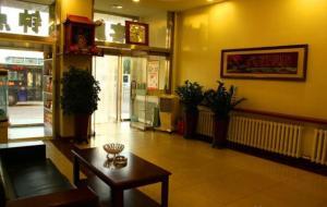 Baotou Jianguo Inn, Hotels  Baotou - big - 6