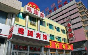 Baotou Jianguo Inn, Hotel  Baotou - big - 1
