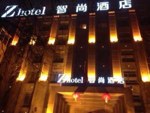 Kaichuang Golden Street Business Z-Hotel