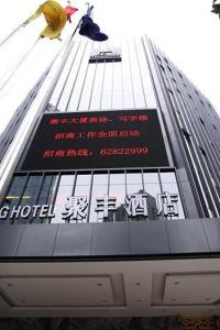 Jufeng Hotel