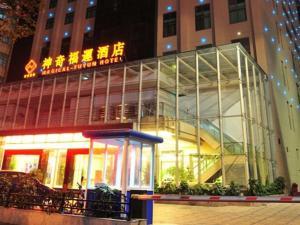 Magical Fuyun Hotel