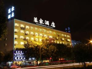 Chengdu Rongjia Hotel