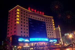 (Happy Meet Hotel Nanning)