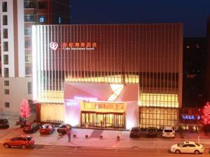 World Lidu Business Hotel