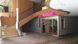 旭川商务酒店 (Asahikawa Business Hotel)