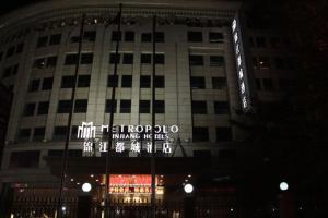 Xingbo Hotel