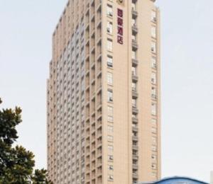 D.H Hotel Kunshan ex-Parkview Hotel Kunshan