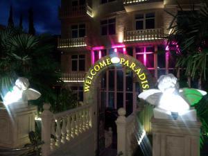 Отель Paradise - фото 10