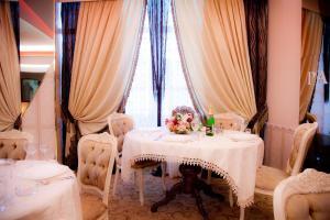 Отель Paradise - фото 2