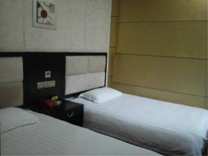 Price Huanglong Business Hotel