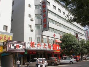(Yinshui Hotel)