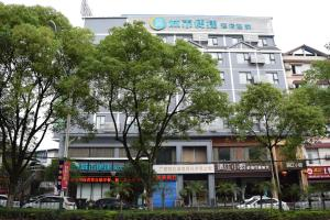City Comfort Inn Guilin Yushan Bridge Hotel