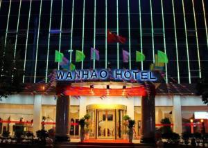 Huangshan Wanhao Business Hotel