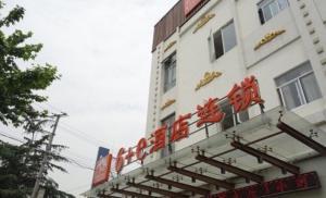 Yiting 6+e Hotel Shibo Garden Branch