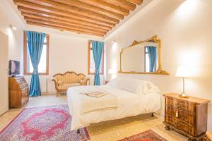 威尼斯瑞爾蒂套房公寓 (Corte Realdi Suites Venezia)
