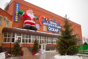 Отель Оскар, Переславль-Залесский