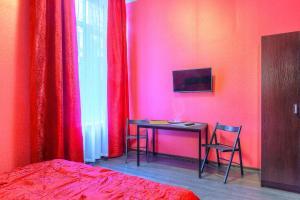 Мини-отель Милана - фото 16