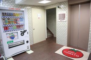 Hotel Tomato