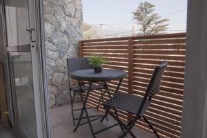 Apart Hotel Savona, Aparthotels  Capilla del Monte - big - 30