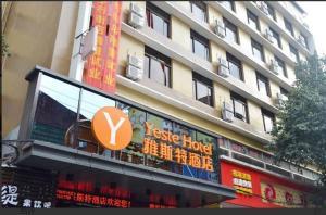 Yasite Hotel (Nanning Chaoyang Wanda)