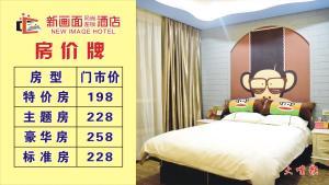 (Xin Hua Mian Fengshang Express Inn Renmin Rd Branch)