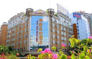 Фото отеля Loft Inn Shanguan Pedestrian Street Jinkang Bridge Branch