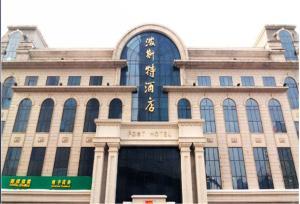 Post Hotel, Harbin