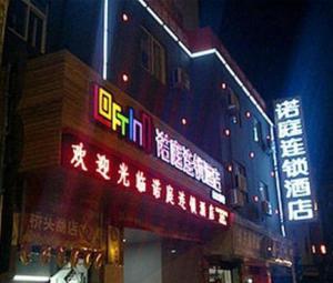 Loft Inn Shaoguan Beijiang Bridge Branch