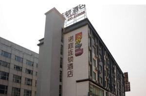 Loft Inn Shaoguan Xilian Xiaoyangshan Branch