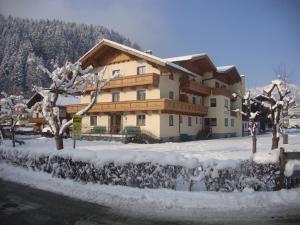 Schwoagerhof, Альпбах