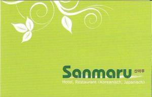 Sanmaru