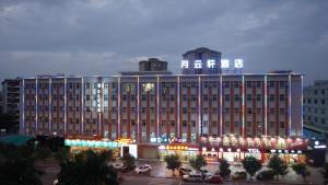 Yueyunxuan Hotel