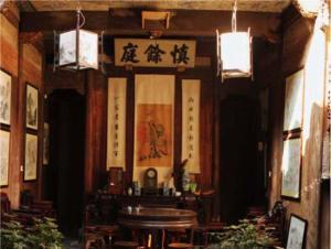 Anhui Huang Shan Hong Cun Shen Yu Ting Hostel