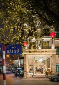 Hanoi Delano Hotel, Szállodák  Hanoi - big - 70